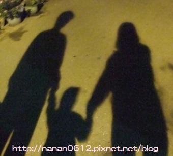 影子1.jpg