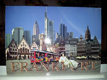 來自法蘭克福的明信片