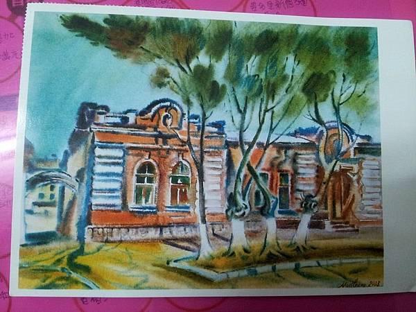 來自摩爾多瓦的明信片