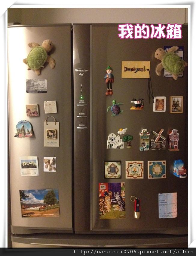 磁鐵-我的冰箱.jpg