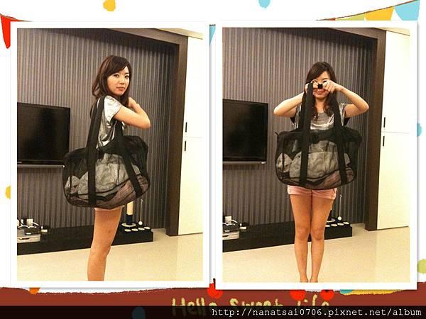 裝備袋1.jpg