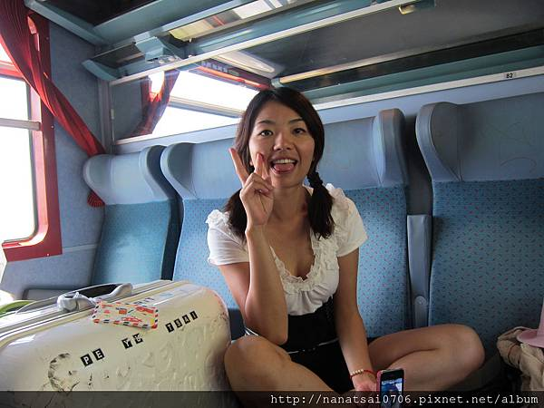 帶著行李坐火車很方便
