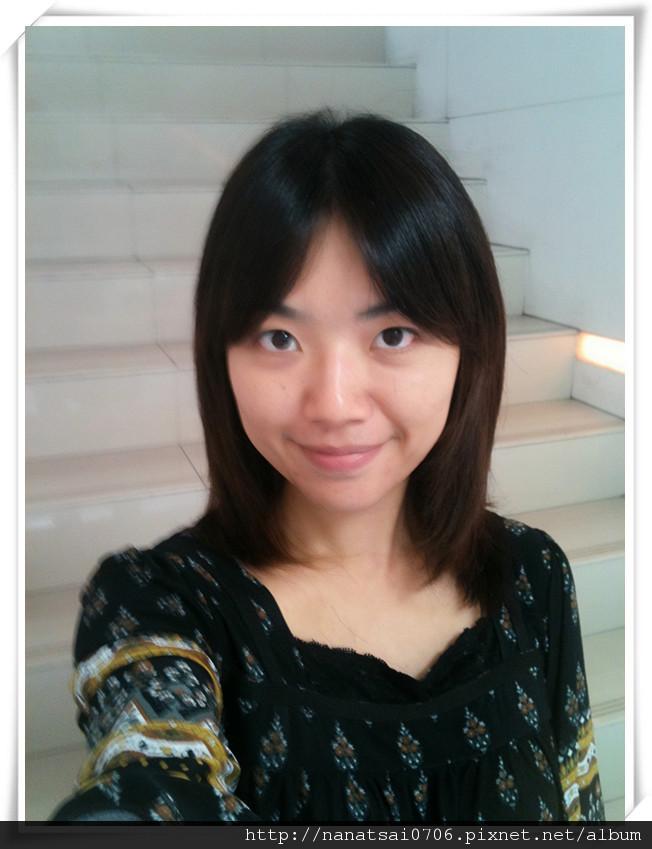 短髮nana