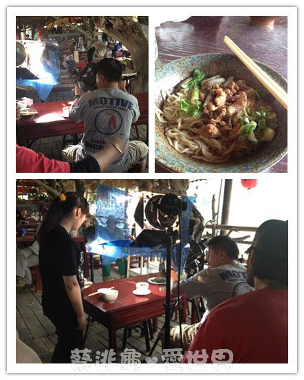 拍攝食物@台灣電影文化城.jpg