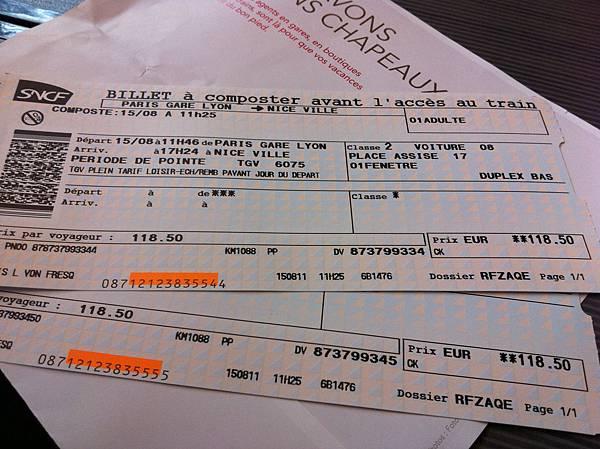 從巴黎坐到尼斯就花了118.5歐!!! 一人~