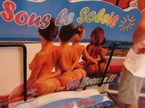 火辣辣的海灘 @ Cannes 坎城 France