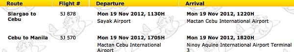 螢幕快照 2012-12-05 下午4.00.56