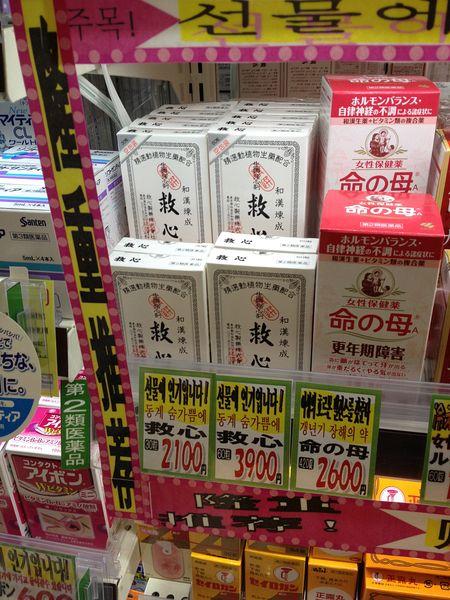樂桃航空_6