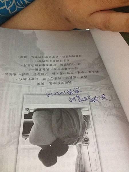 潤潤簽名書,謝謝您的幫助