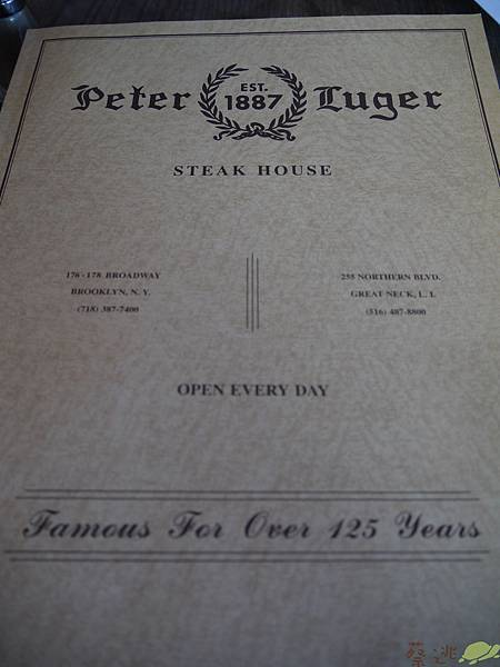 peter lugers_2
