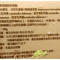 根治飲食食譜27.jpg