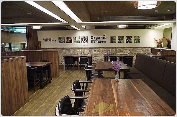 食記-棉花田有機餐廳39.JPG
