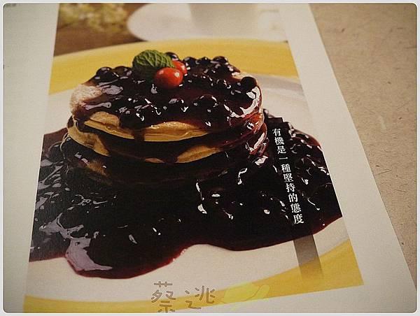 食記-棉花田有機餐廳15.JPG