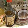 日式叉燒肉拉麵7.jpg