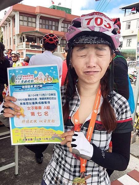 2015KHS 拉拉山自行車挑戰賽 7.jpg