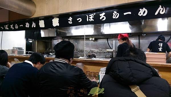 北海道 札幌拉麵 信玄拉麵 1.jpg