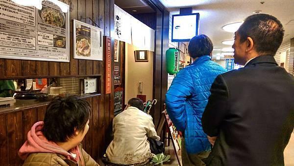 北海道 札幌拉麵 一粒庵拉麵 2.jpg