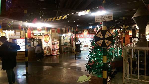 北海道札幌拉麵 拉麵共和國 一期一會4.jpg
