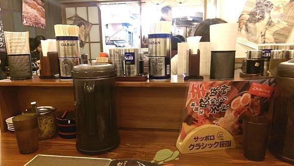 北海道札幌拉麵 拉麵共和國 一期一會9.jpg