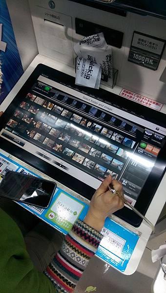 拍貼機的後代印照片機6.jpg