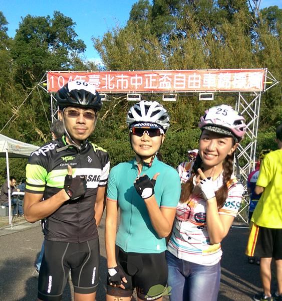 2015 台北市中正盃 中正山自由車賽27.jpg