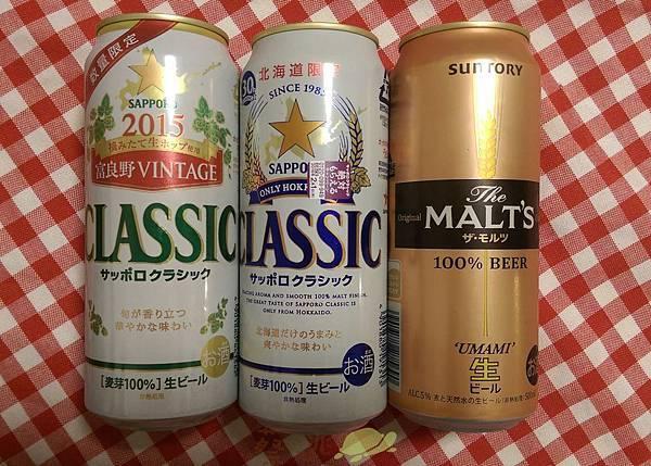北海道限定啤酒大搜查1.jpg