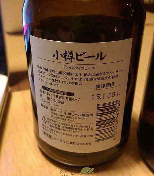 北海道限定啤酒大搜查9.jpg