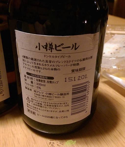 北海道限定啤酒大搜查11.jpg