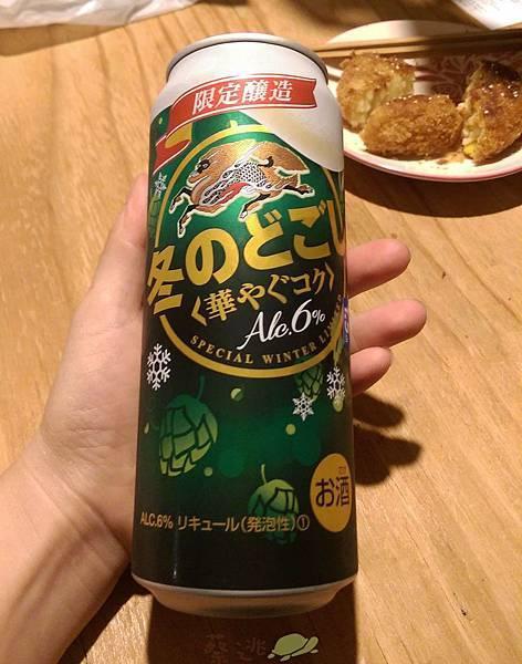 北海道限定啤酒大搜查14.jpg