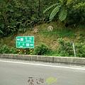 單車路線-柑林國小23.jpg