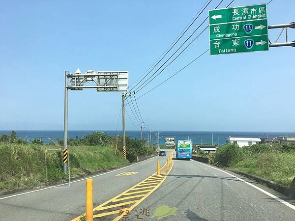 挑戰東海岸 極限登山160km10.jpg