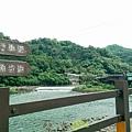 坪林五星級單車道金瓜寮吃香魚19.jpg