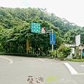 坪林五星級單車道金瓜寮吃香魚7.jpg