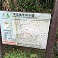 陡坡無間道42.jpg