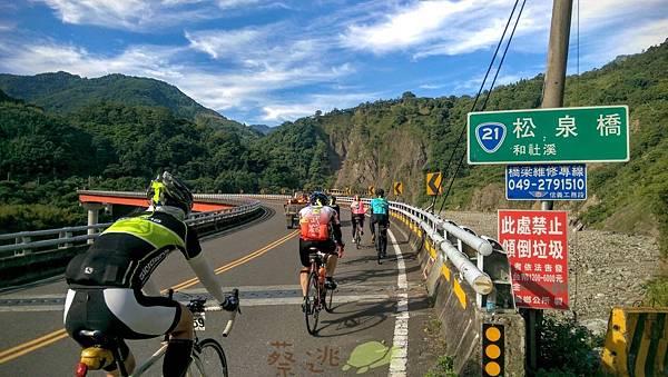 中央山脈極限挑戰201.jpg