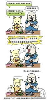 2014-0520老二生出來.jpg