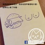 2014-0505豬排二奶.jpg