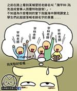2014-0610竿林老師.jpg