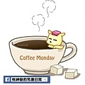 原2014-0818咖啡週一.jpg