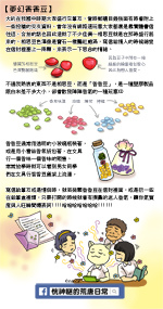 小2014-0820香香豆.jpg