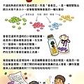 2014-0820香香豆.jpg