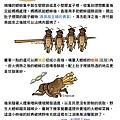 2014-0905碳烤大蟋蟀3.jpg