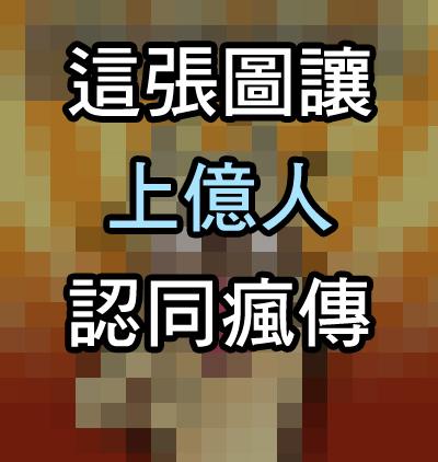 2014-0911腦波很弱1.jpg