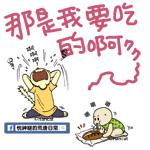小2014-0915炒麵麵包.jpg