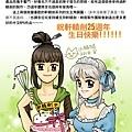 軒轅劍25週年賀圖+賀詞-小貓瞇.jpg
