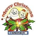 2014-1224聖誕快樂.jpg