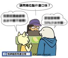 小2015-0521超濃縮劇毒.jpg