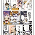 漫畫稿-002.jpg
