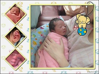 20120227育嬰室