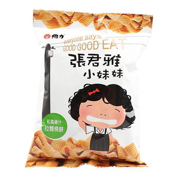 Taiwan-Hot-font-b-snacks-b-font-Zhang-Junya-Chicken-font-b-noodle-b-font-cake